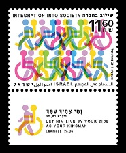 Integration into Society Stamp Sheet