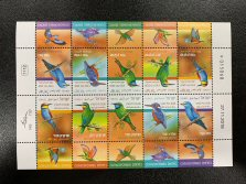 Birds in Israel -Coraciiformes Stamps