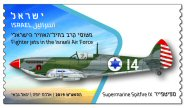 Set of ATM labels 2019 Fighter jets in the Israeli Air Force -Supermarine Spitfire IX