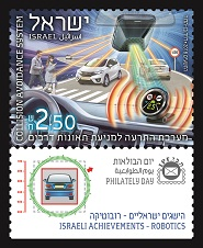 Robotics Collision  Avoidance System Stamps