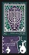 Israel USA  Joint  Issue Stamps