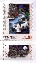 Stamp:The LIttle Mermaid (Anderson's Fairy Tales), designer:Shmulik Catz, Ruth Avrami 02/2000