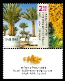 Stamp:Growing Crops with Saline Water (Israeli Achievements Agriculture), designer:Meir Eshel 06/2011