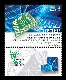 Stamp:High-tech - Chips and Processors (Israeli Innovations that Changed the World - Expo 2010 Shanghai, China), designer:Meir Eshel 04/2010