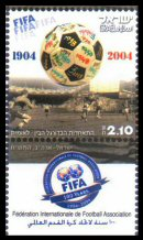 Stamp:100 Years of the Fe'de'ration Internationale de Football Association - FIFA, designer:Aharon Shevo & Gad Almaliah 05/2004