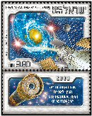Stamp:Gravitational Lensing (International Year of Astronomy 2009), designer:David Ben- Hador 04/2009