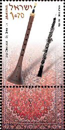 Stamp:Zurna and Oboe (Musical Instruments of the Middle East), designer:Igal Gabai 06/2010