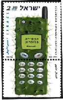 Stamp:Cellular Communications (Cellular Communications), designer:Igal Gaby 05/2000
