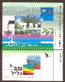 Stamp:Galilee (The Development of the Negev and the Galilee ), designer:Moshe Pereg & Marion Codner 02/2007