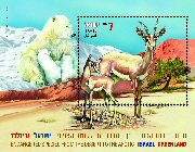 Stamp:Endangered Species From Desert to the Arctic (Israel-Greenland Joint Issue (Souvenir Sheet)), designer:Zina & Zvika Roitman 06/2013