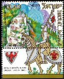 Stamp:Montfort (Crusader Sites in Israel), designer:E. Weishoff 12/2006