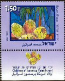 Stamp:Desert Bloom (Children of America Paint Israel), designer:Gideon Sagi 02/2006