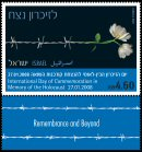 Stamp:International Holocaust Remembrance Day. Joint Issue with the United Nations, designer:Matias Delfino 01/2008