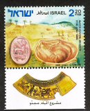 Stamp:Water System, Megiddo (Ancient Water Systems in Israel), designer:E. Weishoff 02/2005