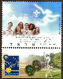 Stamp:Centenary of World Scouting, designer:Hadar Shechter 04/2007