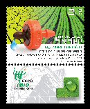 Stamp:Agriculture - Drip Irrigation (Israeli Innovations that Changed the World - Expo 2010 Shanghai, China), designer:Meir Eshel 04/2010