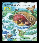 Stamp:Jona and the great Fish (Bible Stories), designer:Diana Shimon. Meir Eshel 11/2010