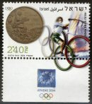 Stamp:Mistral Wind Gliding (The Olimpic Games Athens 2004), designer:Daniel Goldberg  07/2004