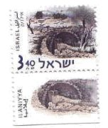 Stamp:Ilaniyya (Buildings and Historic Sites), designer:Yizhak Granot 02/2001