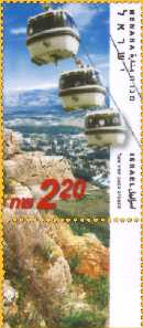 Stamp:Menara Cliff (Cable Cars), designer:Meir Eshel 06/2002