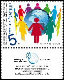 Stamp:Mount Carmel Training Center 50th Anniversary, designer:Igal Gabai 04/2011