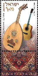 Stamp:Oud and Guitar (Musical Instruments of the Middle East), designer:Igal Gabai 06/2010