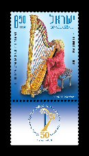 Stamp:50 Years - The International Harp Contest in Israel, designer:David Ben-Hador 06/2009