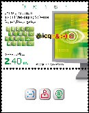 Stamp:Instant Messaging Software (Virtual Communication), designer:Haimi Kivkovitch 09/2009