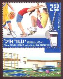 Stamp:Physical Education in Schools (Physical Education and Sport in Israel), designer:David Ben-Hador 02/2007
