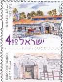 Stamp:Kadoorie School (Buildings & Historic Sites), designer:Zina Roitman 08/2002