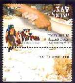 Stamp:Youth Movements in Israel, designer:Rani Radzeli 07/2001