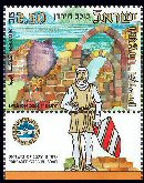 Stamp:Belvoir (Kokhav Hayarden) (Crusader Sites in Israel), designer:E. Weishoff 12/2006