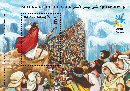 Stamp:The Parting of the Red Sea (Bible Stories- Souvenir Sheet), designer:Diana Shimon. Meir Eshel 11/2010
