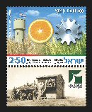 Stamp:100 Years of Kibbutz, designer:Ronen Goldberg 06/2010