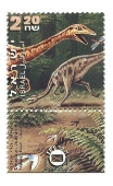 Stamp:Dinosaur, Judean Hills (Philately Day), designer:Tuvia Kurtz 12/2000