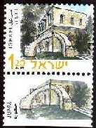 Stamp:Juara (Buildings and Historic Sites), designer:Zina Roitman, Yitzhak Granot 07/2000