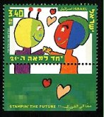 Stamp:Stampin' the Future (Children Paint the 21st Century), designer:Miri Sofer, Ortal Hassid 01/2000