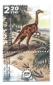 Stamp:Dinosaur, Judean Hills (Philately Day. ), designer:Tuvia Kurtz 12/2000