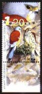 Stamp:Lesser Kestrel (Wild Animals in Israel), designer:Amir Balaban 03/2001
