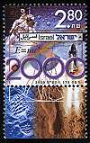 Stamp:Space Research (Millennium), designer:Moshe Pereg 01/2000