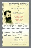 Stamp:100 Years since the death of Theodor Herzl (Joint issue Israel - Austria - Hungary), designer:Ad Vanoojen 07/2004