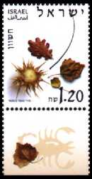 Stamp:Heshvan (The Months of the Year), designer:Miri Sofer 02/2002