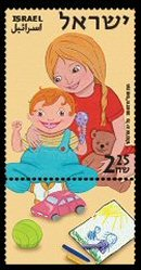 Stamp:Little Brother - a Lot of Love (Gestures of Family Love), designer:Galia Armland 12/2007
