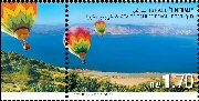 Stamp:Sea of Galilee (Beaches in Israel), designer:Osnat Eshel 06/2011