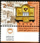 Stamp:Austrian Mailbox, Ottoman Period (Philately Day, Mailboxes in Israel), designer:Gideon Sagi 12/2004