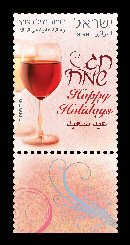 Stamp:Greetings - Happy Holidays, designer:Miri Nistor 08/2010