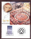 Stamp:Masada (UNESCO  World Heritage Sites in Israel), designer:Ronen Goldberg 06/2007