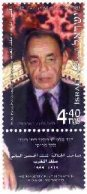 Stamp:H.M. King Hassan II of Morocco 1929 - 1999 (H.M. King Hassan II of Morocco), designer:Daniel Goldberg 07/2000