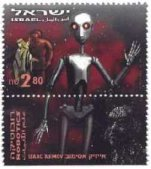 Stamp:Robotics (Science Fiction), designer:Avi Katz 12/2000