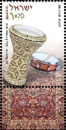 Stamp:Darbuka and Drum (Musical Instruments of the Middle East), designer:Igal Gabai 06/2010